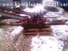 Ротор ПЭ 500 580 Ротор КСВ 200-220 продам
