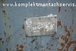 СД2-85/57-10УХЛ4 500кВт-600об 6кв  продам.